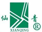仙青茶叶logo
