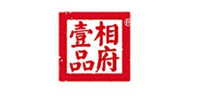 相府壹品logo