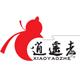 逍遥者logo