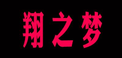翔之梦logo