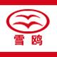 雪鸥电器logo