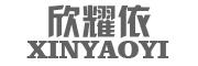 欣耀依logo