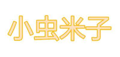 小虫米子logo