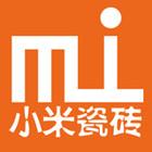 小米瓷砖logo