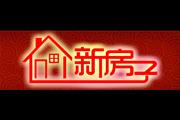 新房子logo