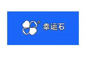 幸运石logo