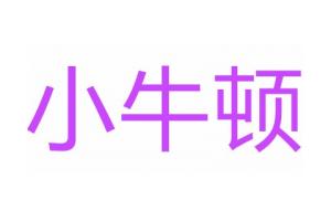 小牛顿logo
