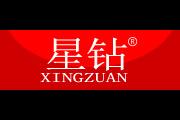 星钻logo
