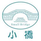 小桥logo