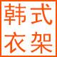 薛涛logo