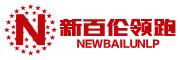 新百伦领跑logo