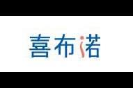 喜布诺logo