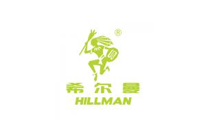 希尔曼logo
