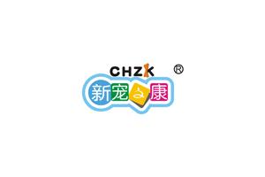新宠之康logo
