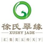 徐氏翠缘logo