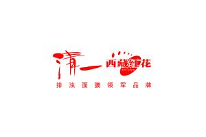 西藏红花logo
