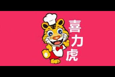 喜力虎logo