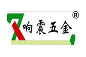 响震logo