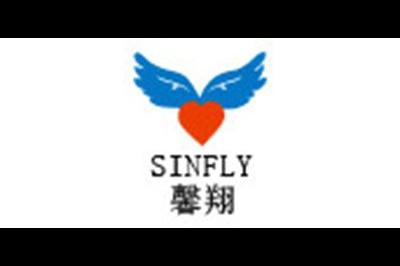 馨翔logo