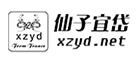 仙子宜岱logo