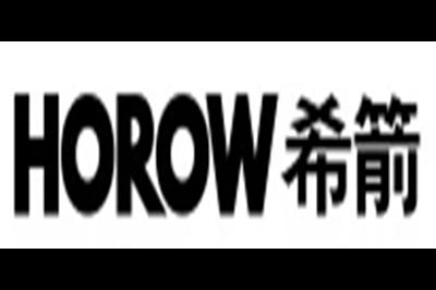 希箭logo