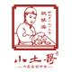 小土哥logo