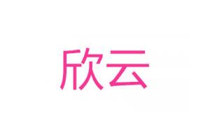 欣云(HINCLOUD)logo