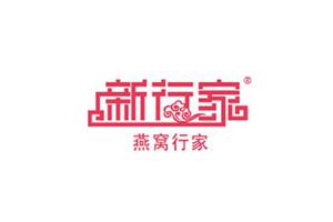 新行家logo