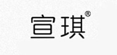 宣琪logo