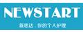 新思达(newstart)logo