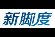 新脚度logo