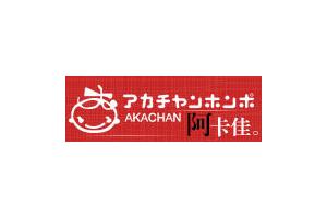 喜贵子logo