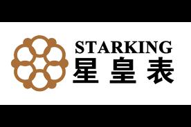 星皇(STARKING)logo