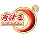 肖佬五logo