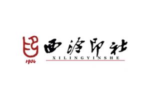 西泠印社logo