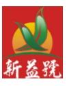 新益号logo
