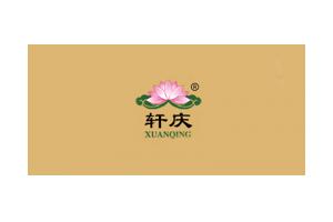 轩庆logo