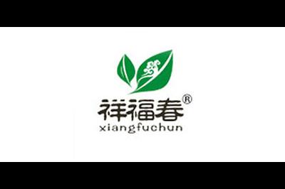 祥福春logo