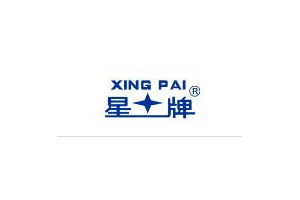 星牌(XINGPAI)logo