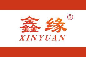 鑫缘logo