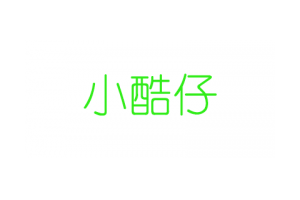 小酷仔logo