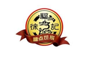 徐福记logo