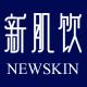 新肌饮logo