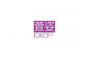 萱姿logo