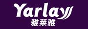雅莱雅logo