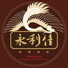 永利佳logo