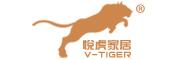 悦虎家具logo