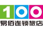 易佰连锁酒店logo