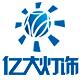 亿大灯饰logo