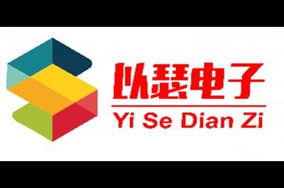 以瑟logo